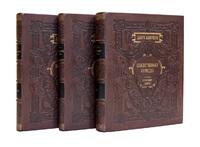 Божественная комедия. 3 книги.