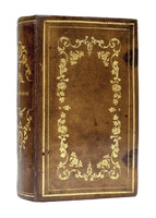 Четверо-евангелие, то-есть свод во едино всех четырех Евангелистов...Редкое издание.