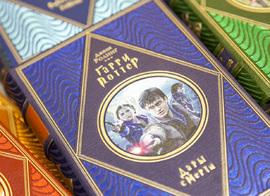 Гарри Поттер. Вся история в 7 томах