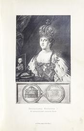 Император Павел Первый. Историко-биографический очерк