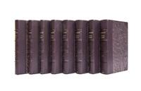 Собрание сочинений Н.И. Костомарова. Исторические монографии и исследования. Комплект из 8 томов