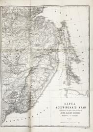 Наш Дальний Восток. (Три года в Уссурийском крае). С 36 рис. в тексте и картою Уссурийского края