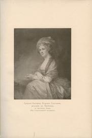 Граф Павел Александрович Строганов (1774-1817). Историческое исследование эпохи императора Александра I.В 3-х томах.