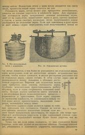 Технология сычужных сыров