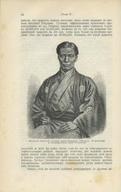 Японцы о Японии. Сборник статей первоклассных японских авторитетов