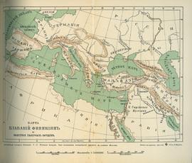 Древнейшая история Востока. История Халдеи, Ассирии, Мидии, Индии. В 4-х томах.