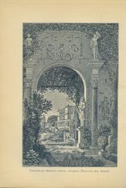 Изящное садоводство и художественные сады