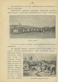 Севастополь и памятники его обороны. Полный комплект в подарочном футляре