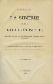 Сибирь, как колония в географическом, этнографическом и историческом отношении