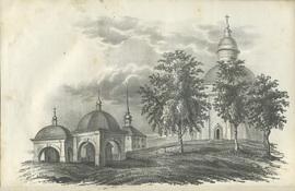 Поездка в Кирилло-Белозерский монастырь. Вакационные дни профессора С. Шевырева в 1847 году. В 2-х частях.