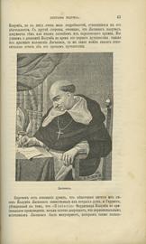 Христофор Колумб и открытие Америки. Иллюстрированное историко-критическое исследование