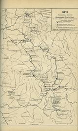 Вся Сибирь. Справочная и адресная книга на 1924 год.