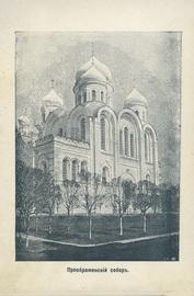 Виды Николо-Угрешского монастыря