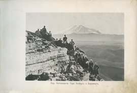 Кавказ. Souvenir du Caucase.