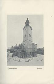 Альбом старого Львова