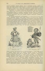 История и соотношение медицинских знаний