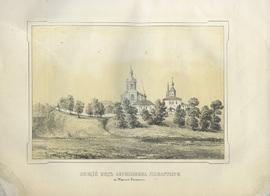 Древний Боголюбов город и монастырь с его окрестностями