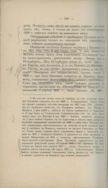 Кавказские этюды исследования и заметки