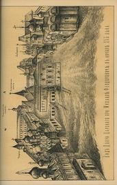 Москва. Исторический очерк