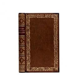 Письма Г. Вольтера к графу Шувалову и некоторым другим российским вельможам. 1757-1773