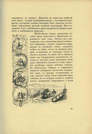Русская карикатура (3 тома)