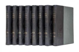 Иллюстрированное полное собрание сочинений Н.В. Гоголя. В 8-и томах.
