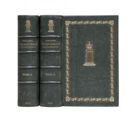 Энциклопедия законоведения. В 2-х томах.