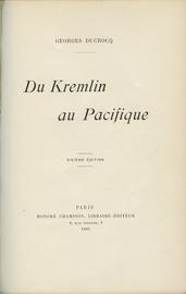 От Кремля до Тихого океана. На французском языке.