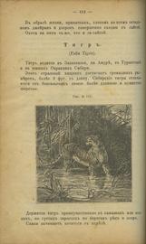Полная школа охоты по перу и зверю во всех полосах России.