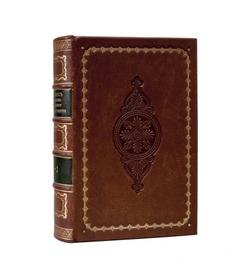 Сборник материалов для описания Тифлисской губернии