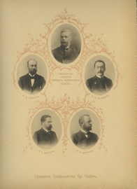 Празднование двадцатипятилетия товарищества нефтяного производства братьев Нобель. 1879-1904.