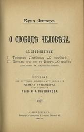 Сборник из семи юридических сочинений