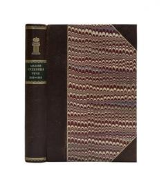 Судебные речи. 1868-1888. Обвинительные речи. Руководящие напутствия присяжным. Кассационные заключения