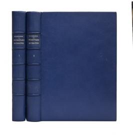 Иконография Богоматери. В 2-х томах.