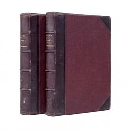 Человек как предмет воспитания. Опыт педагогической антропологии. В 2-х томах.