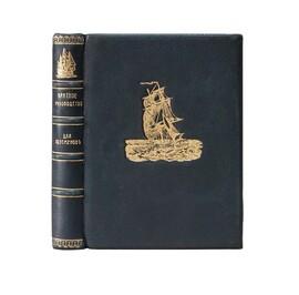 Краткое руководство для яхтсменов и моряков-любителей