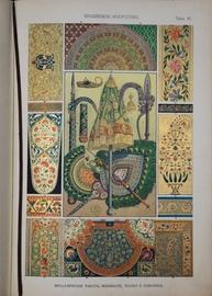 Орнамент всех времен и стилей. 100 таблиц с объяснительным текстом.