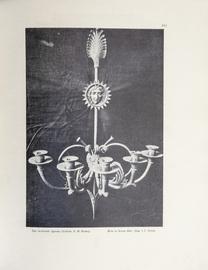Историческая выставка архитектуры. 1911.