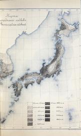 Чайные округи субтропических областей Азии. В 2-х выпусках (в одном переплете).