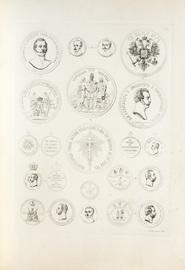 Медали, выбитые в царствование императора Александра II.