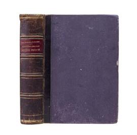 Иллюстрированная история религий. В 2-х томах