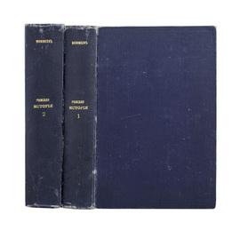Римская история. 3 тома в 2-х книгах