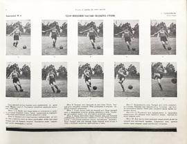 Техника футбола. Кинограммы