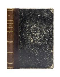 Антикварное издание стихотворений А.С. Хомякова