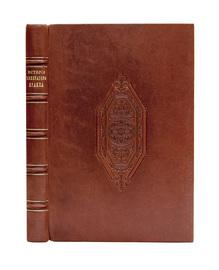 История императора Иракла. Сочинение епископа Себеоса, писателя VII века. Перевод с армянского