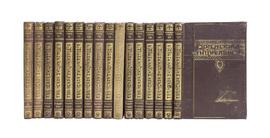 Еврейская энциклопедия. Свод знаний о еврействе и его культуре в прошлом и настоящем. 16 томов.