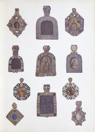 Собрание М.П. Боткина