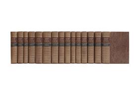 Деяния Петра Великого, мудрого преобразителя России, собранные из достоверных источников и расположенные по годам. Полный комплект издания в 15-ти томах