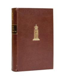 Русское уголовное судопроизводство по судебным уставам 20 ноября 1864 г.