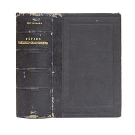 Устав гражданского судопроизводства